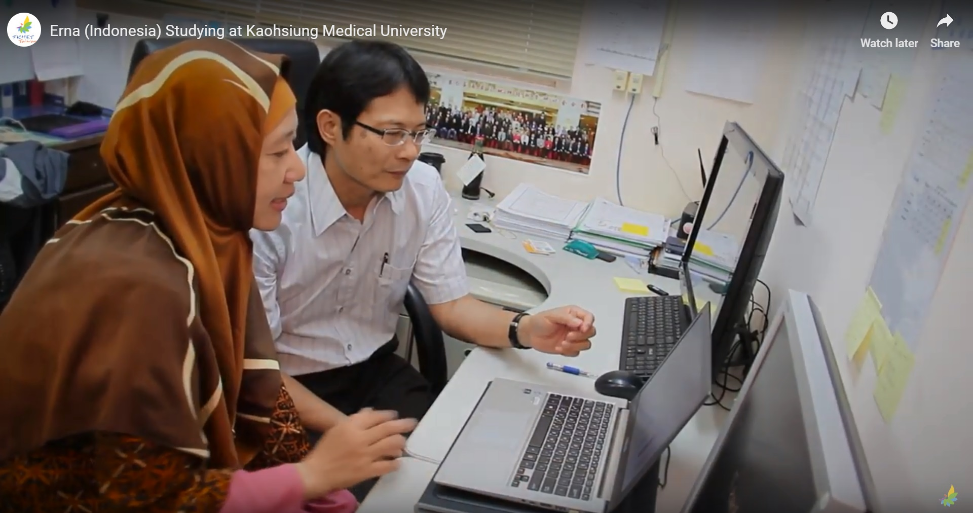 [Video] Erna (Indonesian) Studying at Kaohsiung Medical University