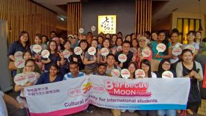 barbecue at Moon Festival- a happy ending for KMU family reunion, with mooncake and Moon festival fan