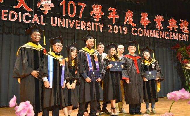2019 Commencement - M.Sc. Program in Tropical Medicine