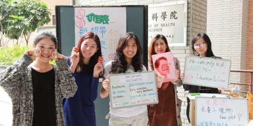 c-201512 台灣醫學生聯合SCORA學校代表, 舉辦關於HIVAIDS以及性平等相關募款以及宣導活動