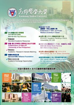 KMU Bilingual